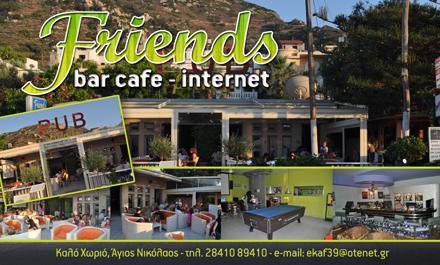 FRIENDS BAR CAFE INTERNET
