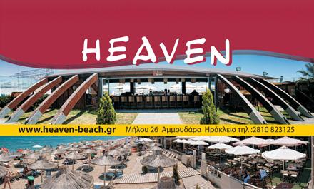 HEAVEN BEACH BAR